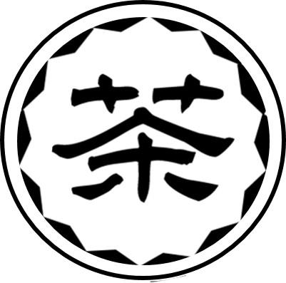 日本茶専門店 堤茶舗